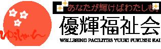 Facebook-優輝福祉会-広島